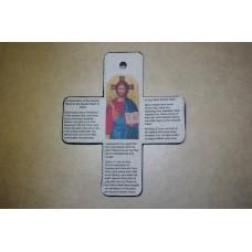 Sacred Heart of Jesus Oratory