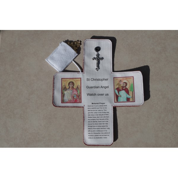 St Christopher Oratory