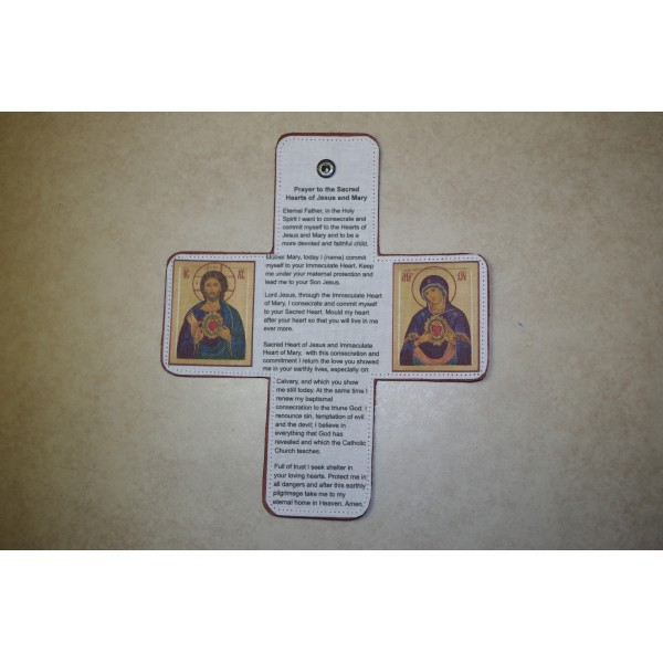 Sacred Hearts Oratory